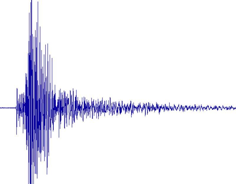 Un léger séisme au large de Marie-Galante